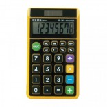 Calculadora Plus Office SS-165